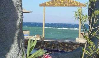 economy bed & breakfasts in Dahab, Egypt